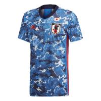 Japan Soccer Jersey Home (Player Version) 2020