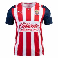 Chivas Guadalajara Soccer Jersey Home Replica 2021/22