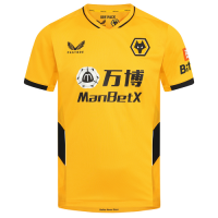 Wolves Soccer Jersey Home Replica 2021/22